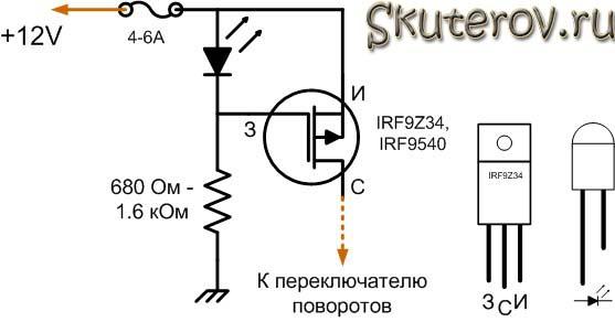 Схема электронного реле поворотов фото 157