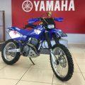 Обзор характеристик мотоцикла Yamaha TTR 250 (с видео и стоимостью)