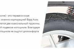 BAJAJ-Boxer-BM-150-2015-1