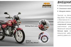 BAJAJ-Boxer-BM-150-2015-3