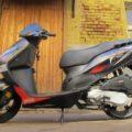 Скутер АВМ Вулкан (ABM Volcan) 150cc