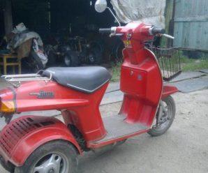 Трехколесный скутер Honfa Just (Хонда Джуст)