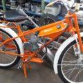 Легкий мопед-велосипед ЗИФ-77