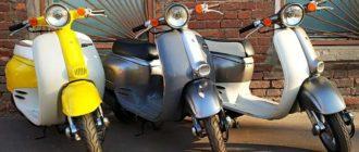 Модельный ряд скутеров Honda Giorno