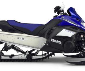 Обзор снегохода Yamaha Nytro и его модификаций (с видео и ценами)