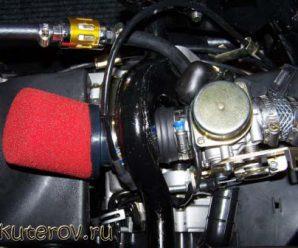 Тюнинг двигателя 157QMJ GY6